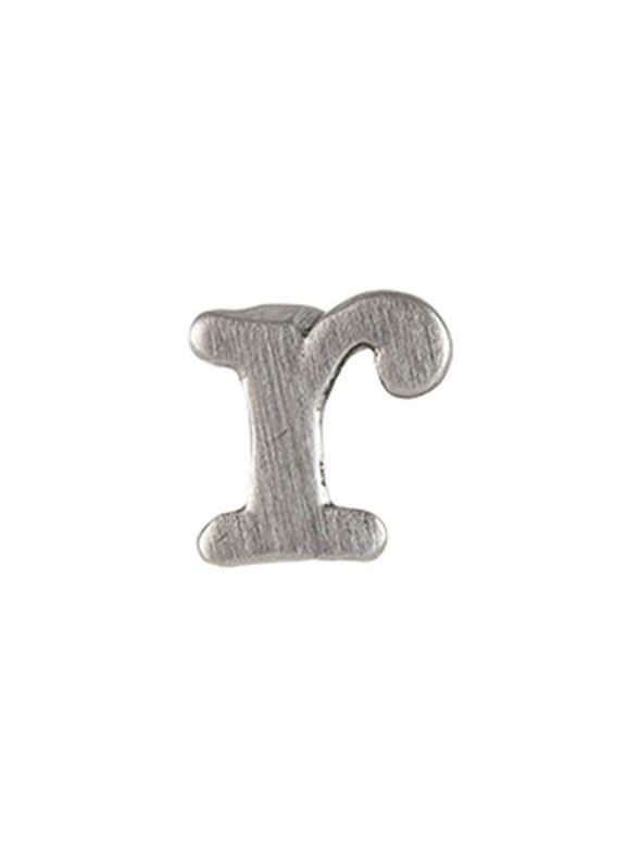Silver 'R' Slider Charm